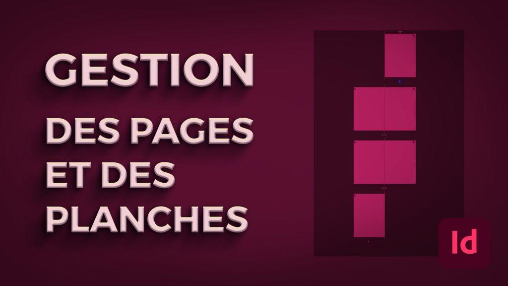 La gestion des pages et des planches dans InDesign